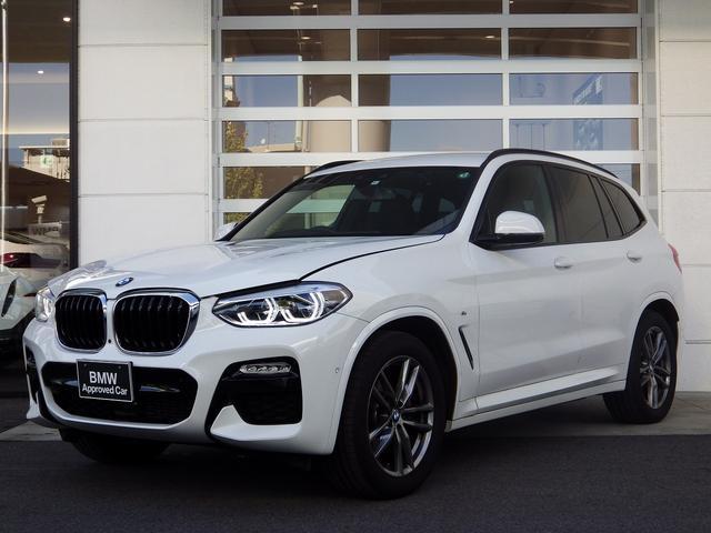 BMW xDrive 20d Mスポーツ 純ナビ  ヘッドアップディスプレイ ハーマンカードンスピーカーシステム パーキングアシスト ステアリングコントロール アクティブクルーズコントロール