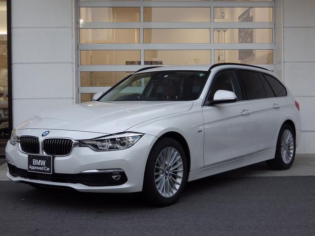 BMW 320dツーリング ラグジュアリー フルレザーシート ウッドトリム バックカメラ ACC フロントシートヒーター(電動シート) 車線逸脱警告 衝突被害軽減システム