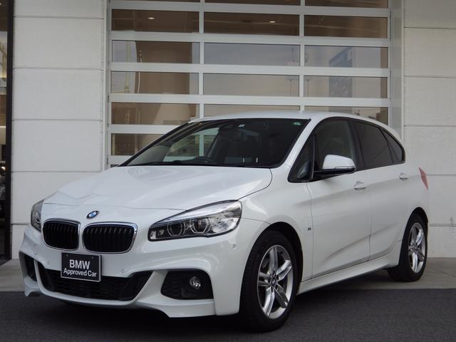 BMW 218iアクティブツアラー Mスポーツ 1.5Lターボエンジン 純正17インチAW バックカメラ 衝突被害軽減ブレーキ クリアランスソナー 純正ナビ  アクティブクルーズコントロール