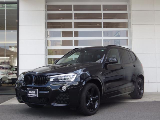 BMW xDrive 20d 黒本革 サンルーフ ACC シートヒーター 4WD LEDヘッドライト スマートキー 純正カーナビ バックカメラ