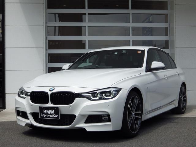 BMW 320d Mスポーツ エディションシャドー 2Lターボ  ACC Pシート シートヒーター 黒革シート 専用デザイン19AW ブラックキドニーグリル ダークテールレンズ 衝突被害軽減ブレーキ