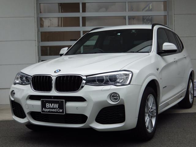 BMW X3 xDrive 20d Mスポーツ 純正18インチAW クリアナンスソナー シートヒーター ファインウッドトリム ACC スマートキー 電動リアゲート 純正ナビ