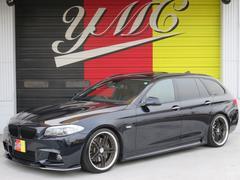 BMW535iツーリング MスポーツPKG SR 黒革 ハーマン