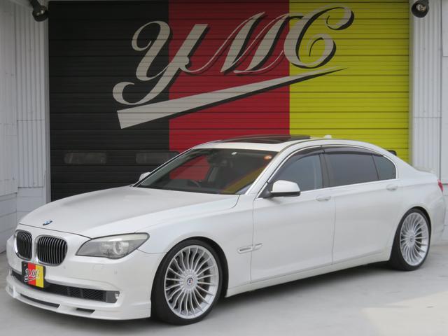 BMW 750Li アルピナ仕様 SR 黒革 Pトランク 21AW