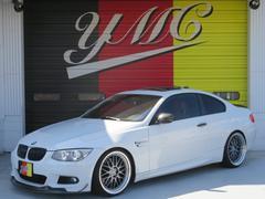 BMW335i MスポーツPKG 左H 赤革 車高調 Fスポイラー