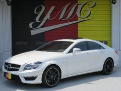 M・ベンツCLS63 AMG 4マチック 左H OP19AW 黒革