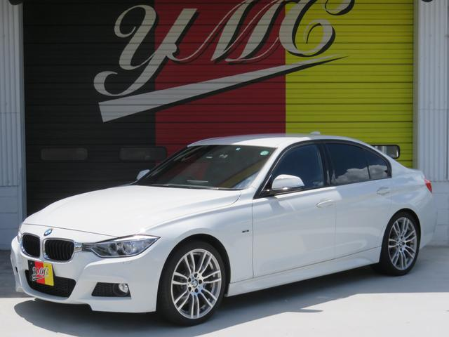 BMW 320dブルーパフォーマンスMスポーツ OP19AW