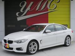 BMW420iグランクーペ Mスポーツ インテリジェント 18AW