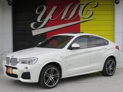 BMW X4xDrive28iMスポーツ 新車保証 茶革 SR 20AW