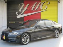 BMW740i Mスポーツ新車保証 モカインテリア SR 19AW