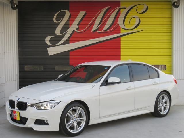 BMW 328iMスポーツ 新車保証 ワンオーナー インテリジェント