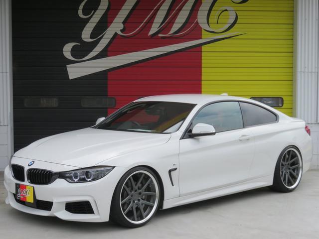 BMW 420iクーペ Mスポーツ 新車保証 車高調 20AW 赤革