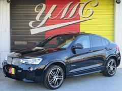 BMW X4xDrive 35i Mスポーツ 新車保証 SR 革シート