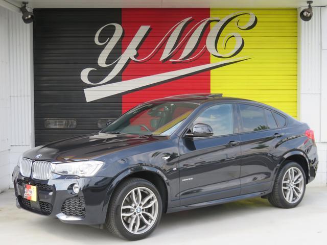BMW X4 xDrive 28i Mスポーツ 黒革シート サンルーフ 19AW インテリジェント 全方向カメラ