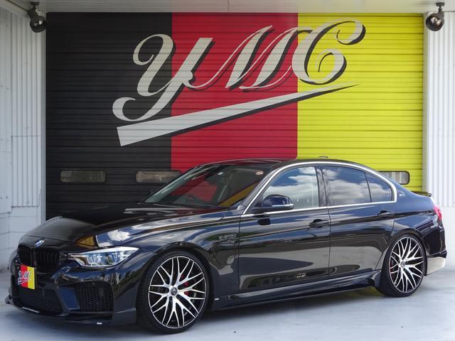 BMW 3シリーズ 330eラグジュアリー ENERGYコンプリート KW車高調 ブラックグリル 黒革シート シートヒーター LEDヘッドライト インテリジェント 純正ナビ バックカメラ