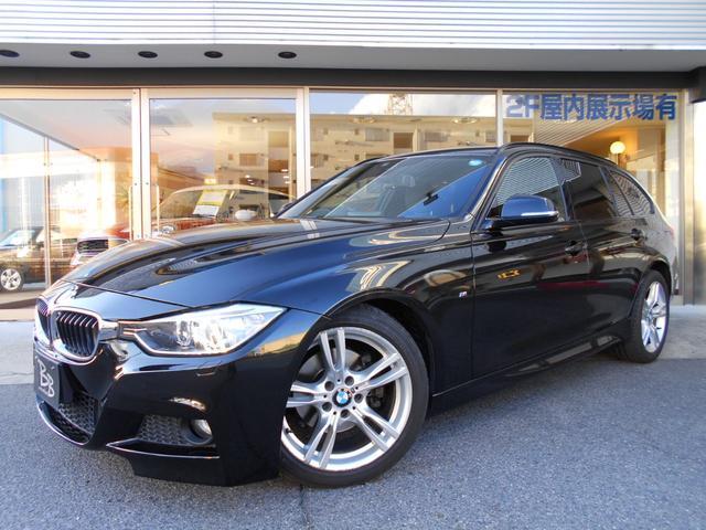 BMW 320dツーリング Mスポーツ フルセグTV ユーザー買取車