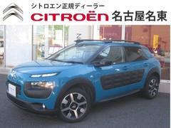 シトロエン C4 カクタス特別限定車 ETC付 正規認定中古車