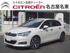 シトロエン C4SHINE B.HDi 純正NAVI+ドラレコ付 元試乗車