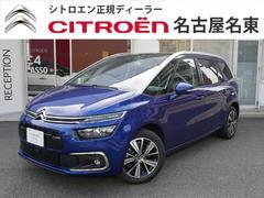 シトロエン グランドC4 ピカソ【限定車】 WILD BLUE 正規認定中古車