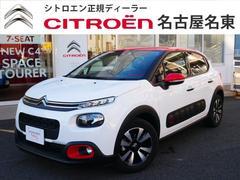 シトロエン C3SHINE 正規認定中古車