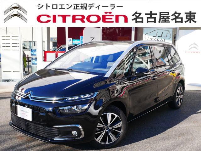 シトロエン SHINE BlueHDi ナビ&ドラレコ付 正規認定中古車