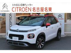 C3 エアクロスシャイン ナビ付 元試乗車 認定中古車 新車保証継承