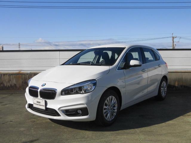 BMW 218iActiveTourer Luxury