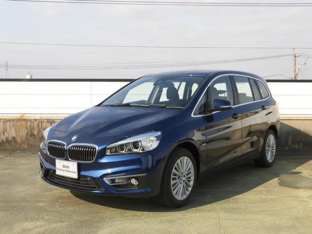 BMW 218dグランツアラー Luxury