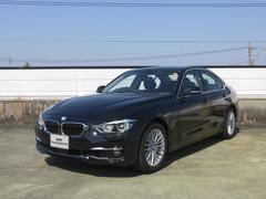 BMW330eLuxury