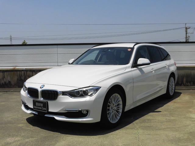 BMW 320dTouring Luxury