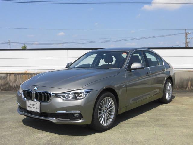 BMW 320d Luxury 弊社管理元レンタカー