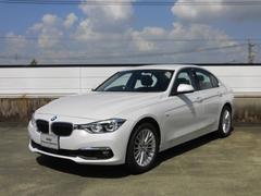 BMW320i Luxury