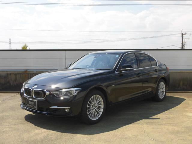 BMW 318i Luxury
