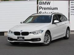 BMW318i Touring