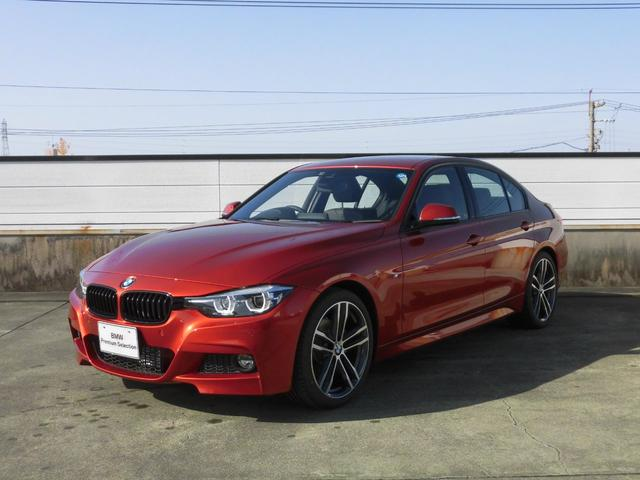 BMW 318iMsportEditionShadow 元レンタカー