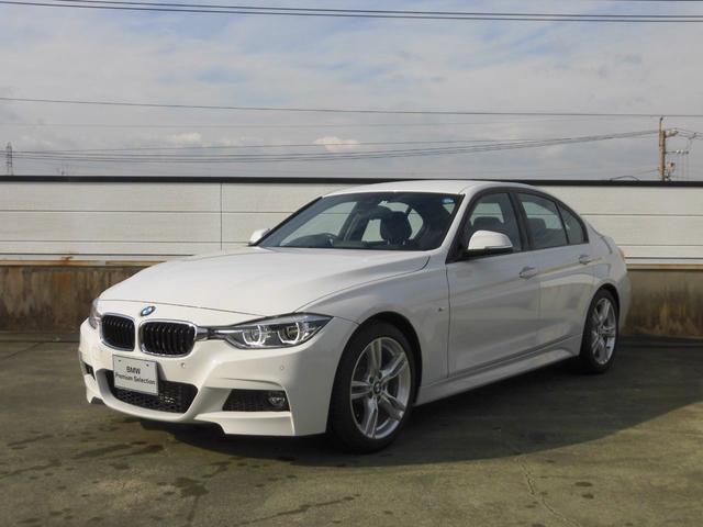 BMW 318i M sport 弊社元レンタカー