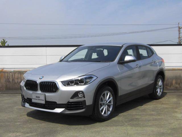 BMW sDrive18i/ヘッドアップD・ACC/登録済未使用車