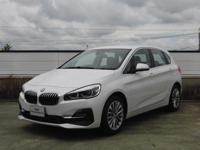 BMW 218dアクティブツアラー Luxury