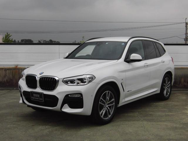 BMW xDrive 20d M sport