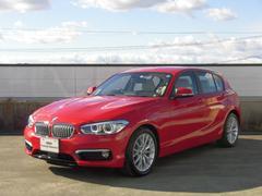 BMW118i Fashionista アップグレードP