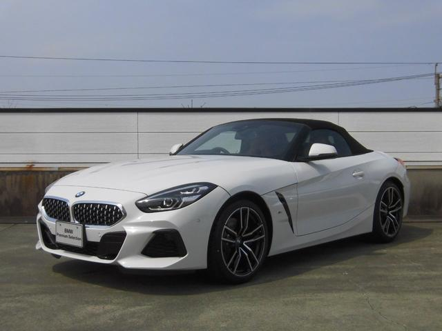 BMW sDrive20i Msport イノベーション・ファストP