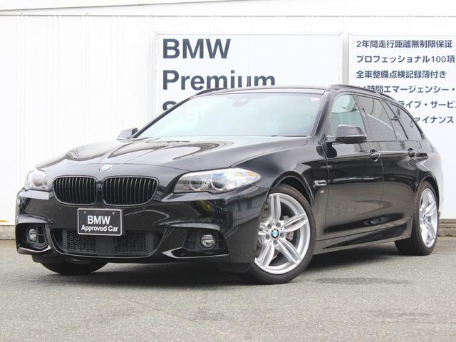 BMW 5シリーズ 523iTouring Msport THE PEAK限定車