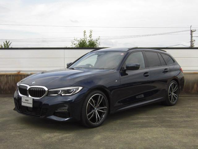 BMW 3シリーズ 320dxDriveTouring Msport ハイライン