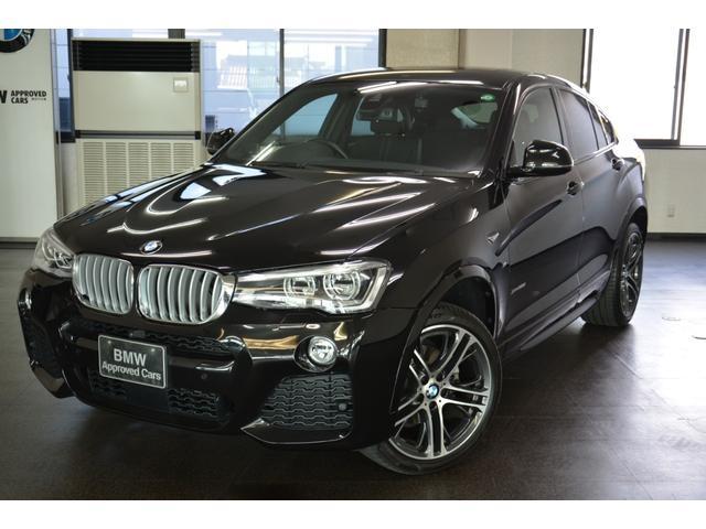 BMW X4 xDrive 28i Mスポーツ ワンオーナー禁煙車 黒レザー セレクトPKG アスリートPKG サンルーフ