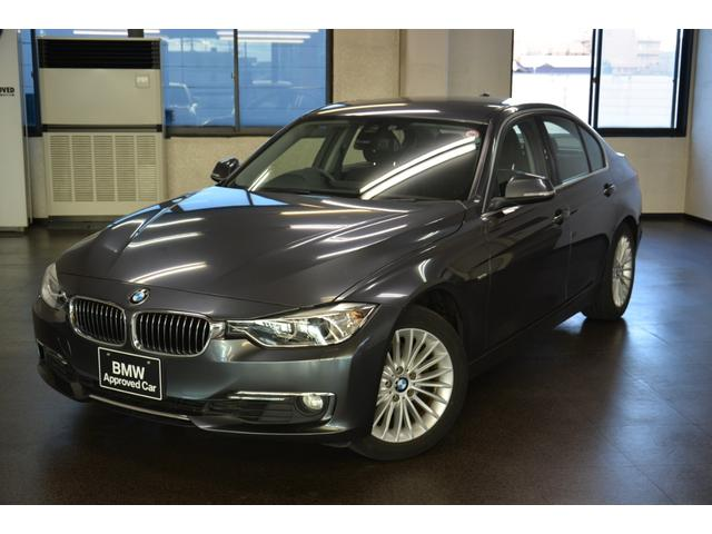 BMW 320iラグジュアリー ワンオーナー禁煙車 黒レザー シートヒーター