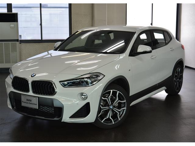 BMW xDrive 20i MスポーツX 弊社デモカー アドバンストセーフティパッケージ付き ACC付き
