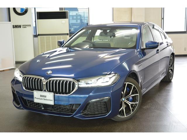 BMW 5シリーズ 530e Mスポーツ エディションジョイ+ 元弊社デモカー アイボリーホワイトナッパレザー