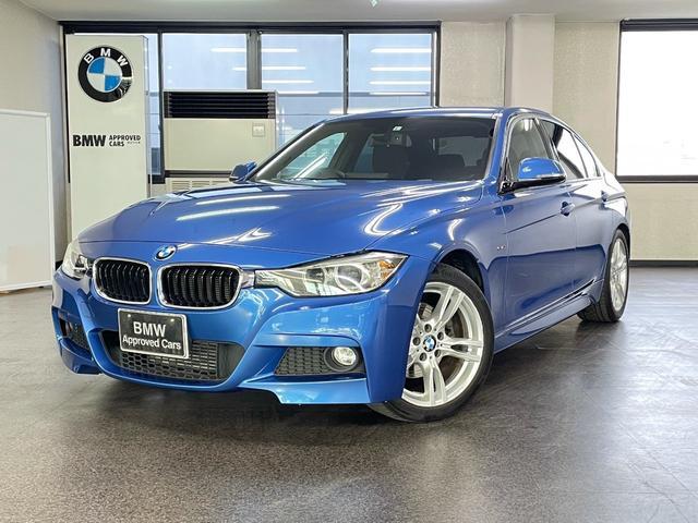 BMW 3シリーズ 320dブルーパフォーマンス Mスポーツ 純正ナビゲーション 純正ETC ストレージパッケージ バックカメラ バックセンサー
