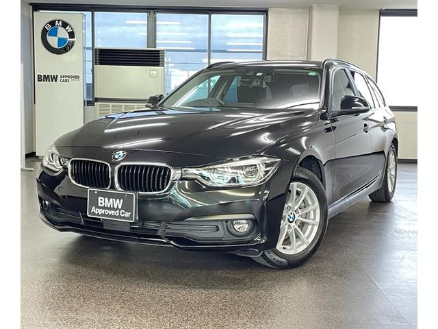 BMW 3シリーズ 320dツーリング ワンオーナー禁煙車 HDDナビBカメラ オートトランク 追従式クルコン LEDヘッドライト
