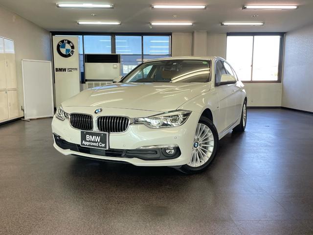 BMW 3シリーズ 320iラグジュアリー ワンオーナー禁煙車 ブラウンレザー 追従式クルコン シートヒーター 電動シート LEDヘッドライト